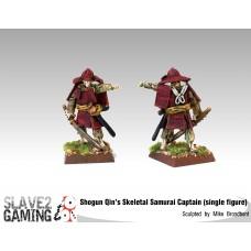Undead Samurai Skeleton Captain