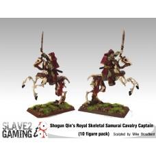 Undead Samurai Skeleton Cavalry Captain
