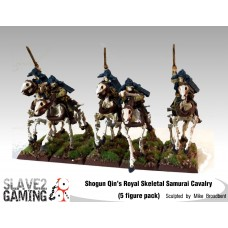Undead Samurai Skeleton Royal Cavalry